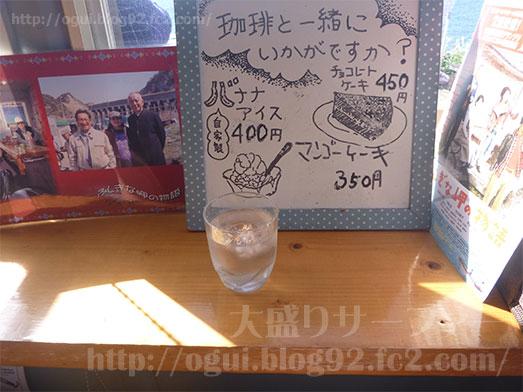 音楽と珈琲の店喫茶店岬で自家製バナナアイス033