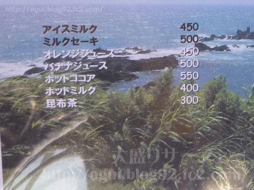 音楽と珈琲の店喫茶店岬で自家製バナナアイス041