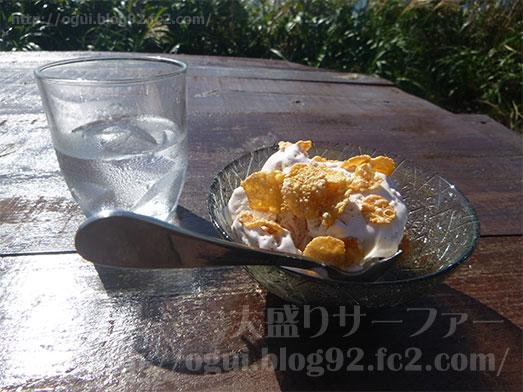 音楽と珈琲の店喫茶店岬で自家製バナナアイス047