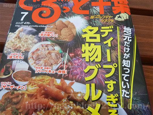 南房総の館山コンテナキッチン003