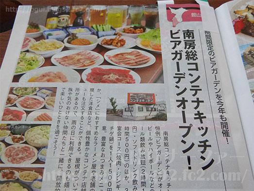 南房総の館山コンテナキッチン004