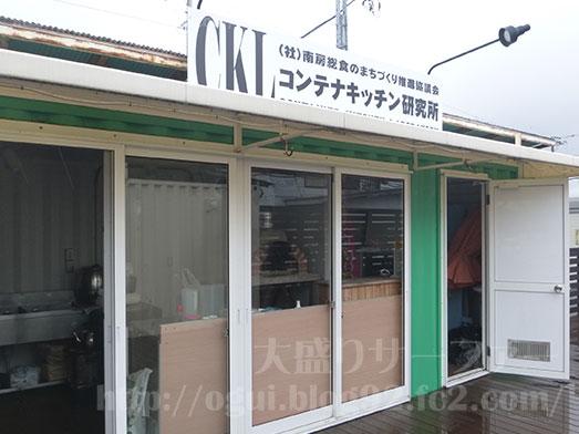 南房総の館山コンテナキッチン010