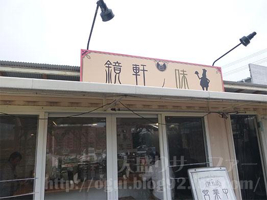 南房総の館山コンテナキッチン012