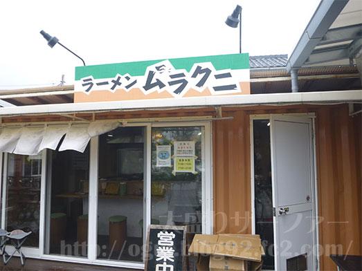 南房総の館山コンテナキッチン013