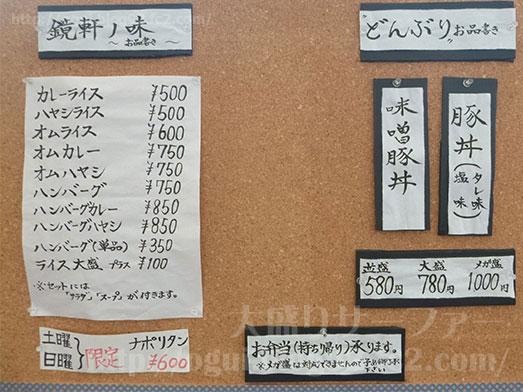 南房総の館山コンテナキッチン025