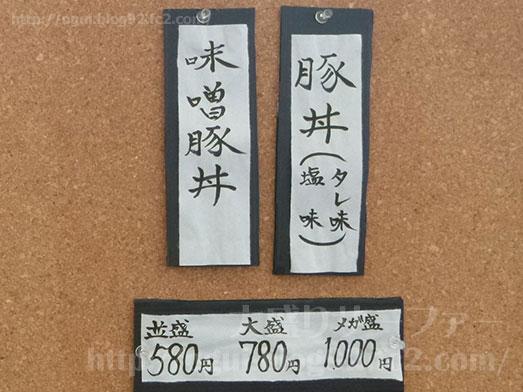 南房総の館山コンテナキッチン026
