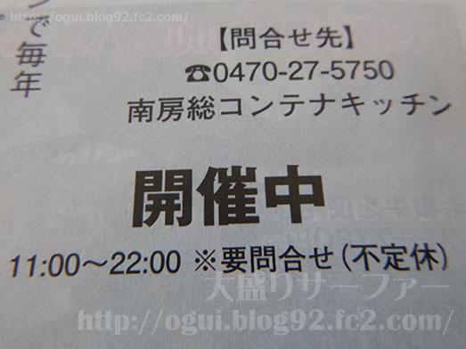 南房総の館山コンテナキッチン027