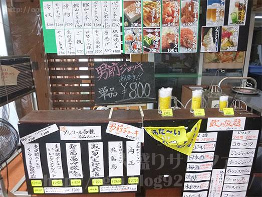 館山ランチコンテナキッチンで豚丼大盛り032