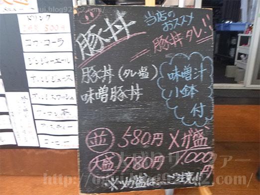 館山ランチコンテナキッチンで豚丼大盛り033