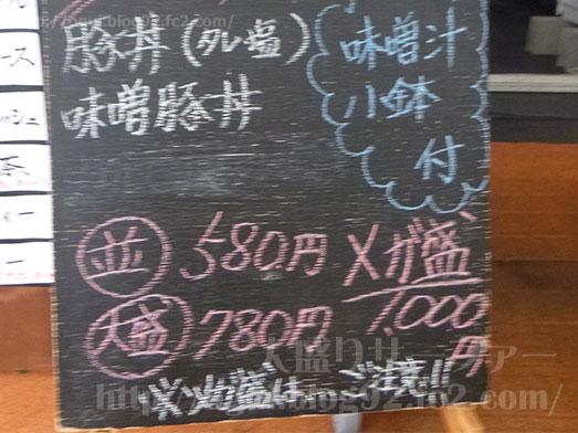 館山ランチコンテナキッチンで豚丼大盛り034