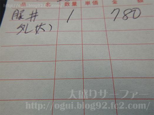 館山ランチコンテナキッチンで豚丼大盛り050