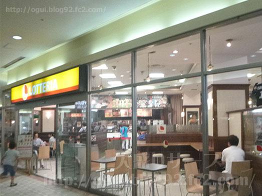 ロッテリアでポテト食べ放題プレナ幕張店003