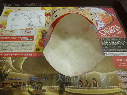 ロッテリアでポテト食べ放題プレナ幕張店008