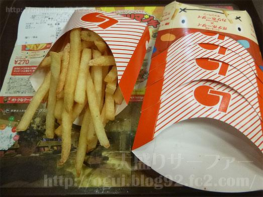 ロッテリアでポテト食べ放題プレナ幕張店017