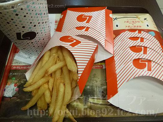 ロッテリアでポテト食べ放題プレナ幕張店021
