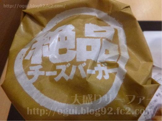 ロッテリア絶品タワーチーズバーガー5段012