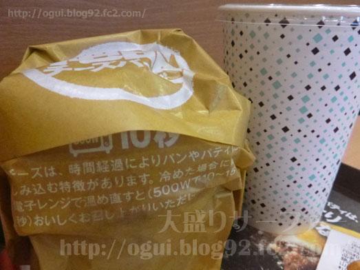 ロッテリア絶品タワーチーズバーガー5段015
