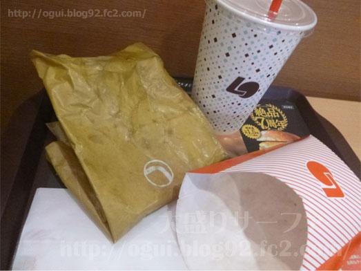ロッテリア絶品タワーチーズバーガー5段023