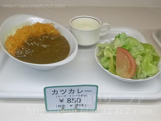 館山のパン屋中村屋通称中パン駅前店015