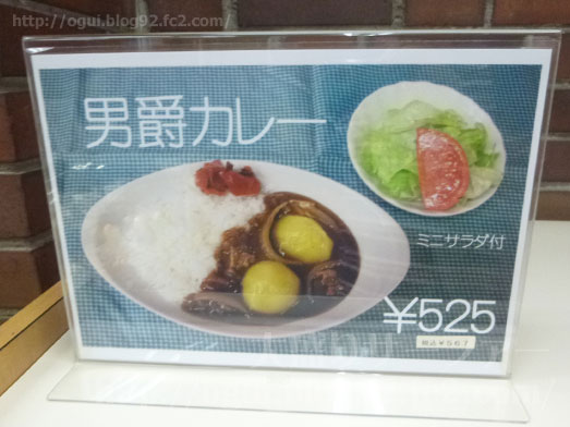 館山のパン屋中村屋通称中パン駅前店020