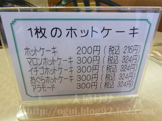 館山のパン屋中村屋通称中パン駅前店023