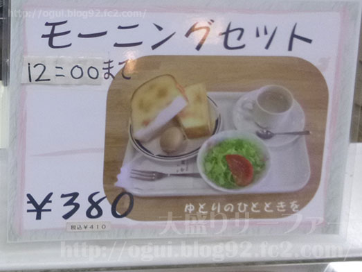 館山のパン屋中村屋通称中パン駅前店026
