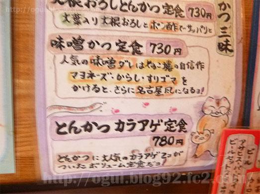 新宿ねこ膳でミックス唐揚げ定食011