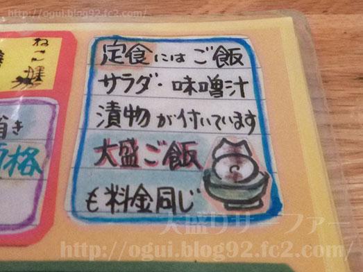 新宿ねこ膳でミックス唐揚げ定食015