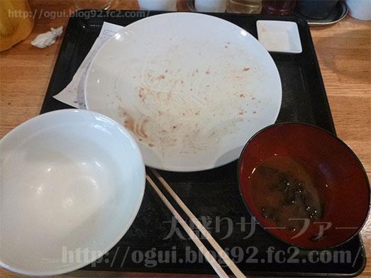 新宿ねこ膳でミックス唐揚げ定食027
