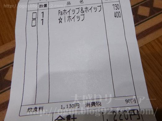 トラットリアペッシェドーロ幕張新都心でパンケーキ026