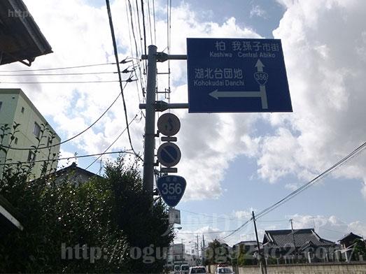 トマト&オニオン我孫子店ランチカレー食べ放題003
