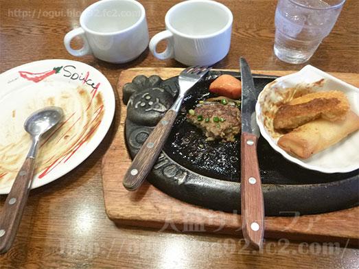 トマト&オニオン我孫子店ランチカレー食べ放題027