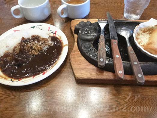 トマト&オニオン我孫子店ランチカレー食べ放題030