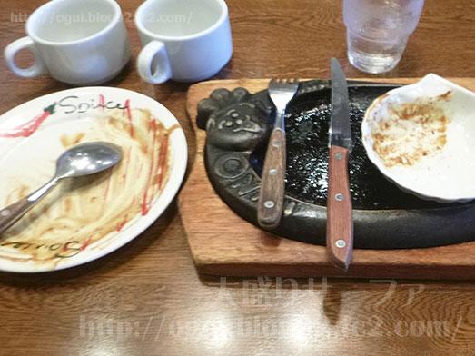 トマト&オニオン我孫子店ランチカレー食べ放題033