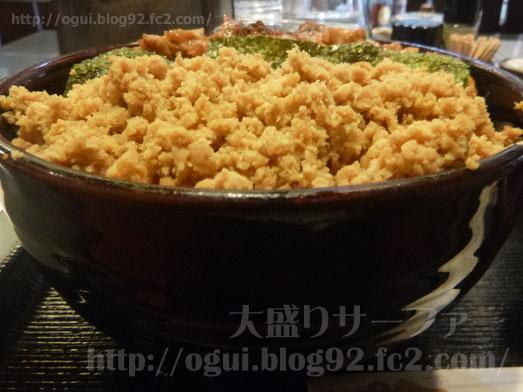 芝の鶏一代の名物きじ焼丼020