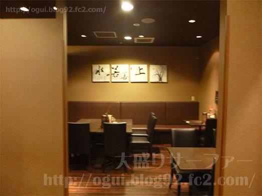 多謝海浜幕張店でランチ食べ放題おかわり自由041