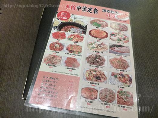 多謝海浜幕張店でランチ食べ放題おかわり自由043