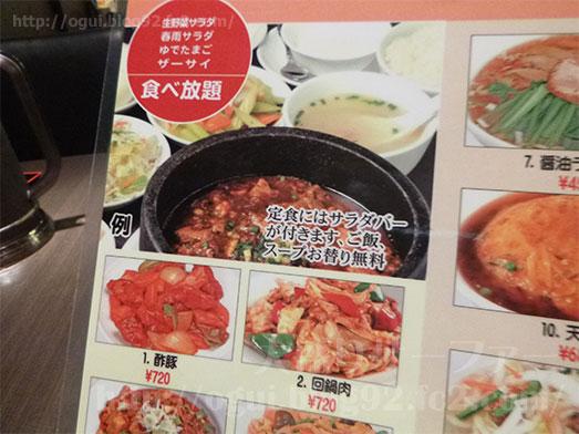 多謝海浜幕張店でランチ食べ放題おかわり自由046