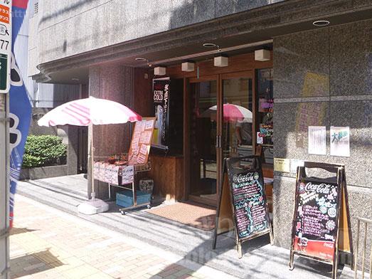 上野寄せ家のびっくり丼ランチ005