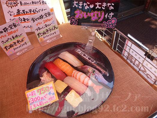 上野寄せ家のびっくり丼ランチ010