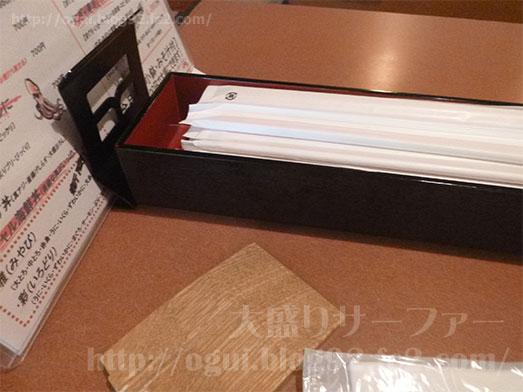 上野寄せ家のびっくり丼ランチ015