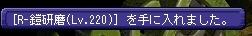 20140305-03.jpg