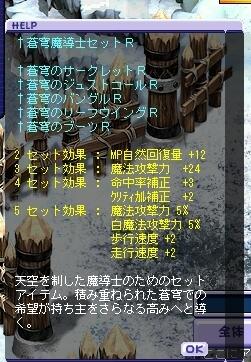 20140321-01.jpg