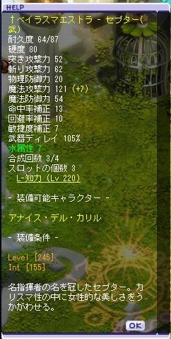 20140512-03.jpg