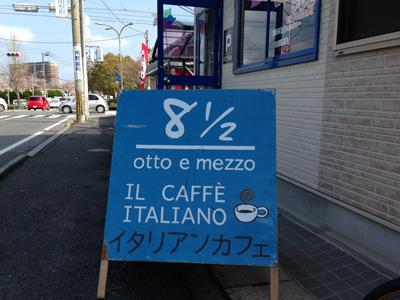 イタリアの食事に学ぶ