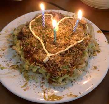 okonomiyaki1411.jpg