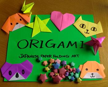 origami1401.jpg