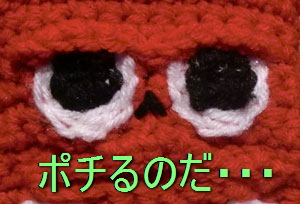 tawashipigumon3.jpg