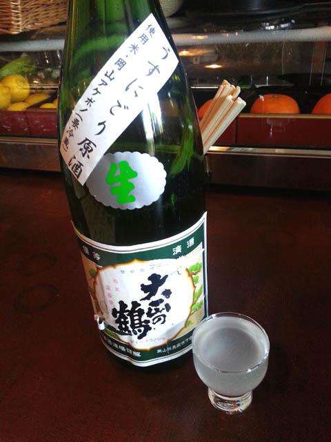 2014_chidoriashi_017.jpg