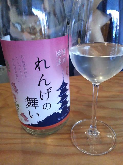 2014_chidoriashi_023.jpg